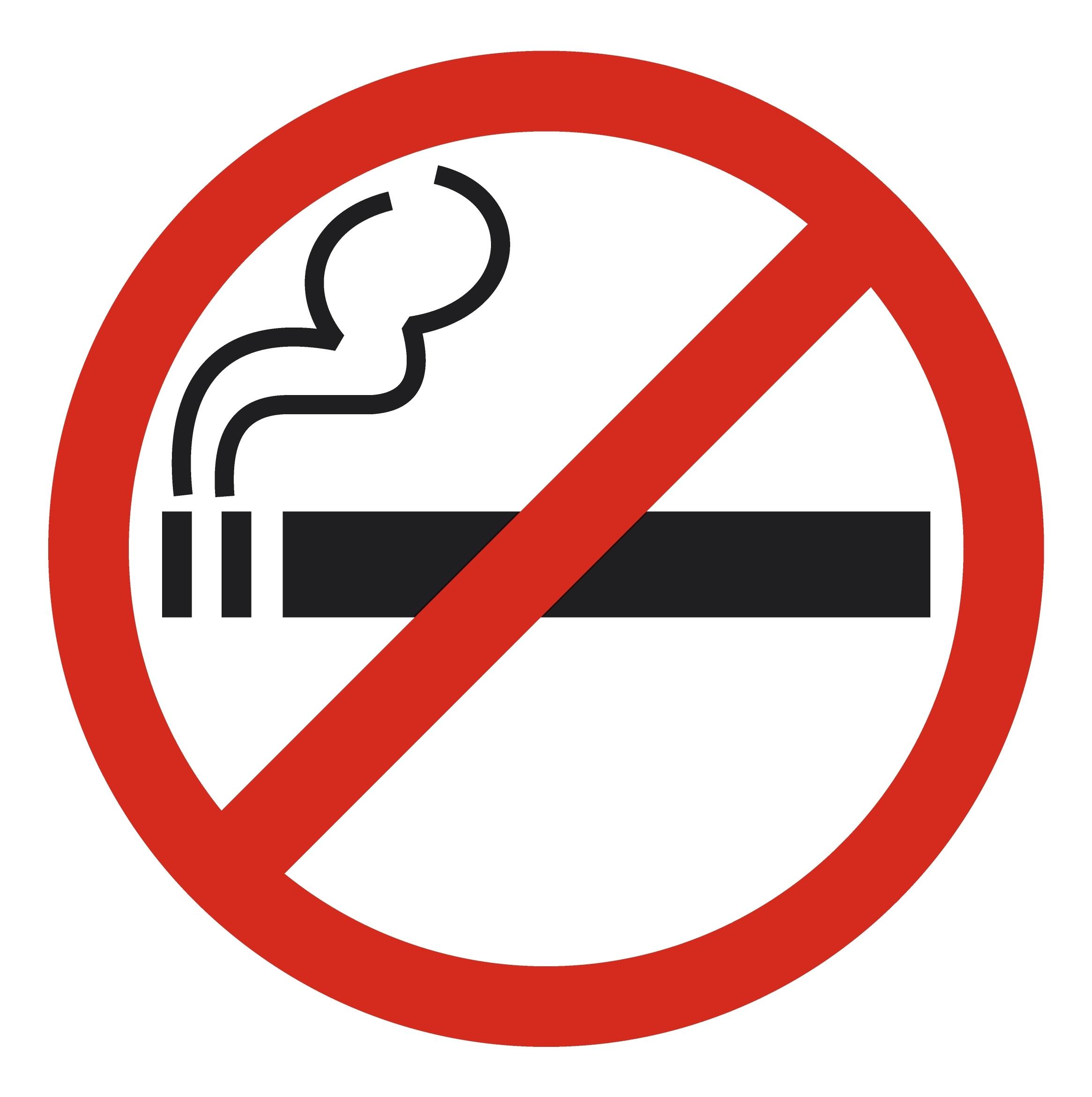 Не курить картинки красивые